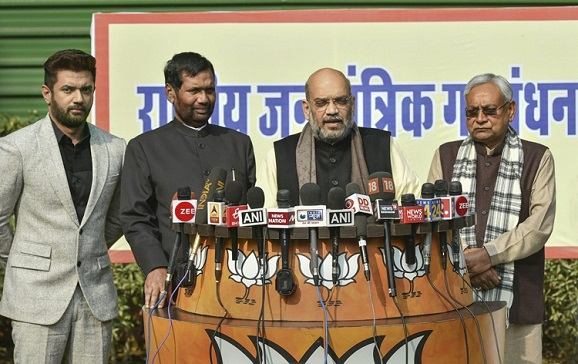 NDA releases list of candidates for LS seats in Bihar