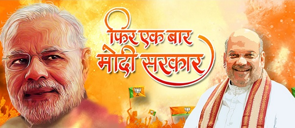 BJP website goes live with a tagline — Phir Ek Baar Modi Sarkar