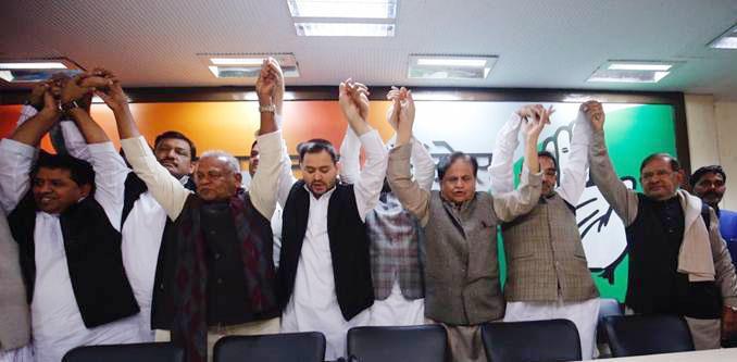 Bihar: Mahagathbandhan consolidates its position, RJD Gets 20 Congress 9 seats