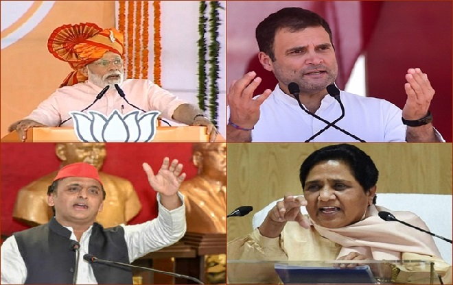Top leaders hold rallies for remaining phases of LS polls