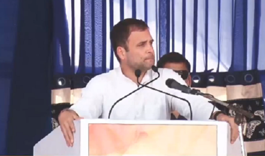 'Next Time, Shah May Allow You to Answer Questions': Rahul Gandhi Mocks PM's PC