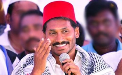 Eid Mubarak To All My Muslim Brethren: YS Jagan | The Indian Awaaz