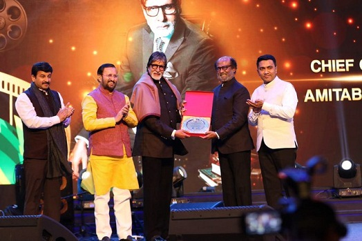 IFFI Golden Jubilee Edition begins amid glittering ceremony