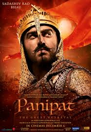 Protests against movie 'Panipat' intensify in Rajasthan