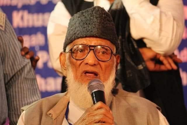 Former Jamaat Islami Chief Moulana Siraj ul Hasan passes away