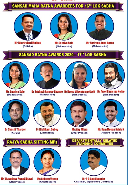 Sansad Ratna Awards 2020 Announced