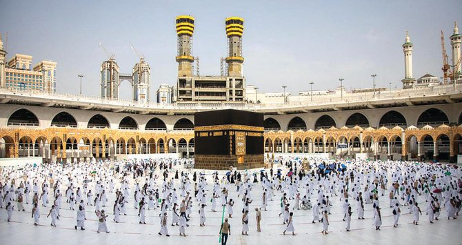 "Saudi Arabia to Resume ""Umrah"" Pilgrimage from October 4"