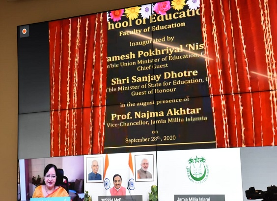 Nishank inaugurates Jamia new building of 'School of Education'