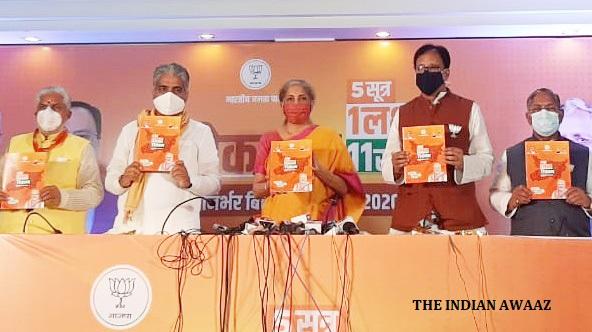 Opposition slam BJP on promise of free COVID vaccine in Bihar manifesto, demand EC action