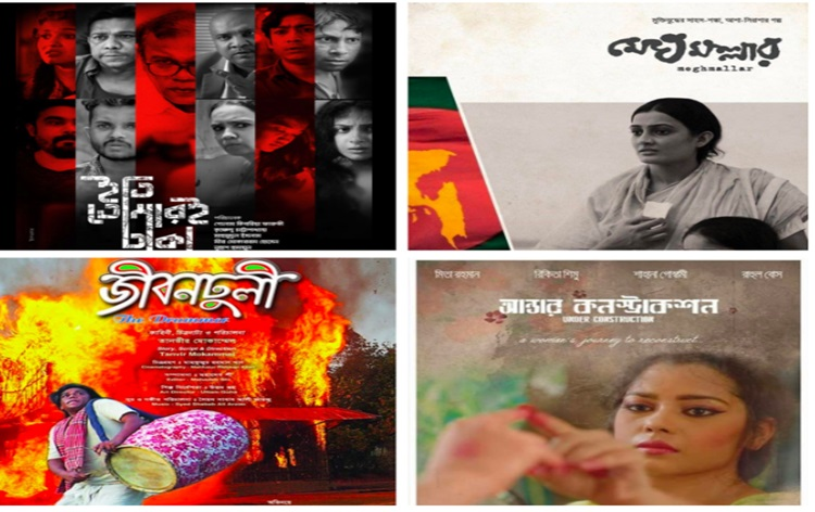 Bangladesh to be country of focus at 51st International Film Festival of India