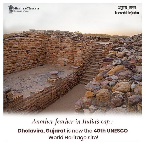 Harrapan City in Gujarat 'Dholavira' inscribed on UNESCO World Heritage List