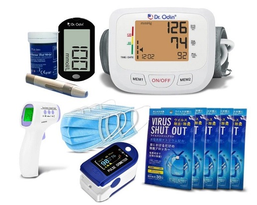 Govt caps Trade Margin for five medical devices