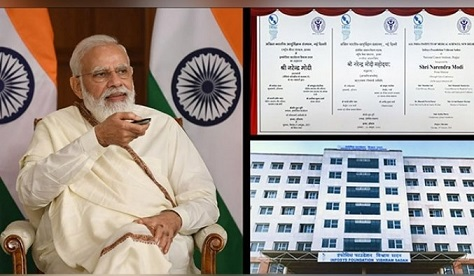 Govt is striving to offer world class medical infrastructure for people: PM Modi